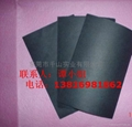 black paper for albims&photo frames 1