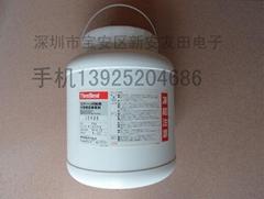 TB1549B 水性不干膠