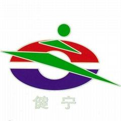 廣西南寧恆健體育設施有限公司