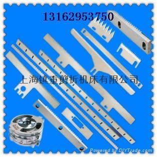 包裝機齒形刀片 2