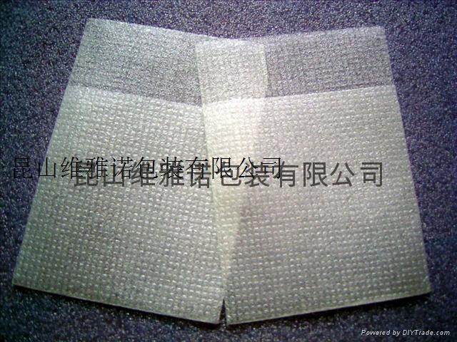 供應珍珠棉袋  1