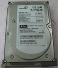 Sun hard disk