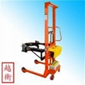 China Expert Portable Hydraulic Tank