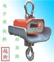 OCS-D4 Digital Electronic Wireless Crane Scale