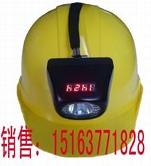 矿用LED一体式工作帽灯