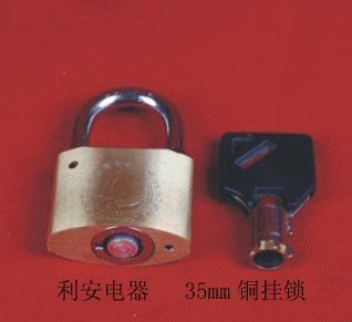 優質電力表箱鎖 4