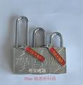 優質電力表箱鎖 5