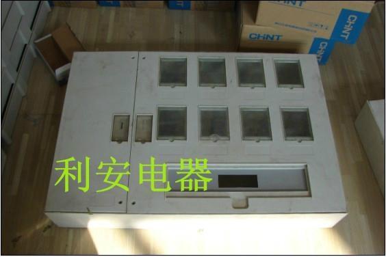 25戶電纜分支箱 4