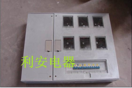 利安玻璃鋼電表箱  1