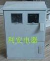 利安玻璃鋼電表箱  2