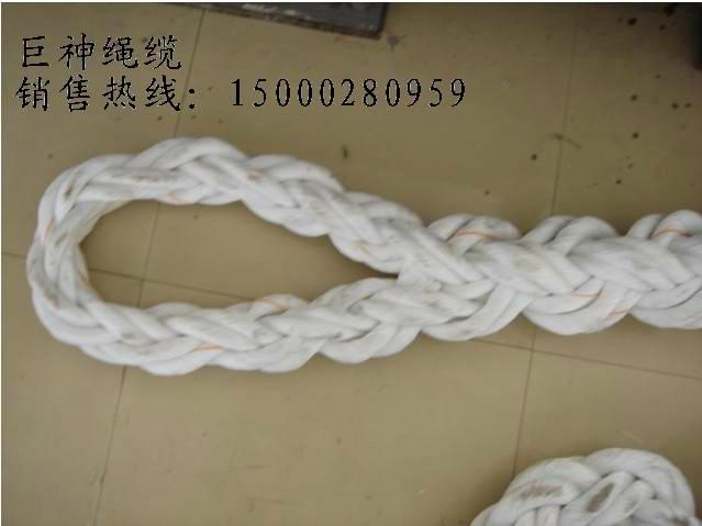 長絲八股系泊纜繩 1