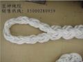長絲八股系泊纜繩