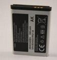 mobile battery for Samsung