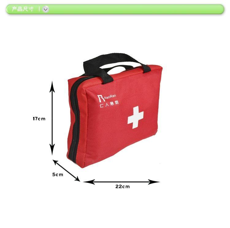 家庭急救包 2