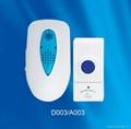 water-proof wireless doobell002 2
