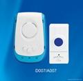 water-proof wireless doobell007