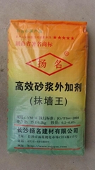 YM-I型高效砂浆外加剂(抹墙王)