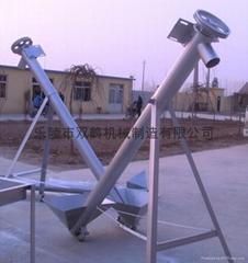 山東飼料螺旋式提升機械