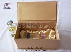 紙質香水盒