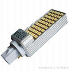 PLC G24 LED downlight 8W