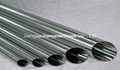 Sanitary Stainless Steel pipe & tube