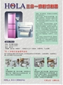 Household plastic wrap cutter 2