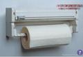 Plastic wrap cutter