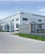 ShenZhen Unique Industrial Co.Ltd