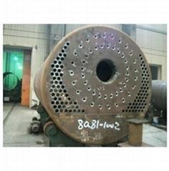 heavy oil boiler