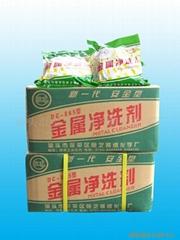 工业清洗工厂设备专用金属净洗剂