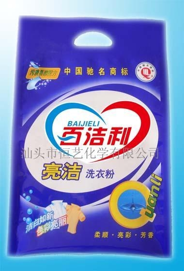 百洁利亮洁通用洗衣粉 1
