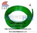 供應海洋電纜