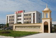 Foshan Uviistone Quartz Building Material Co., Ltd