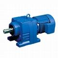 R Helical gear reducer