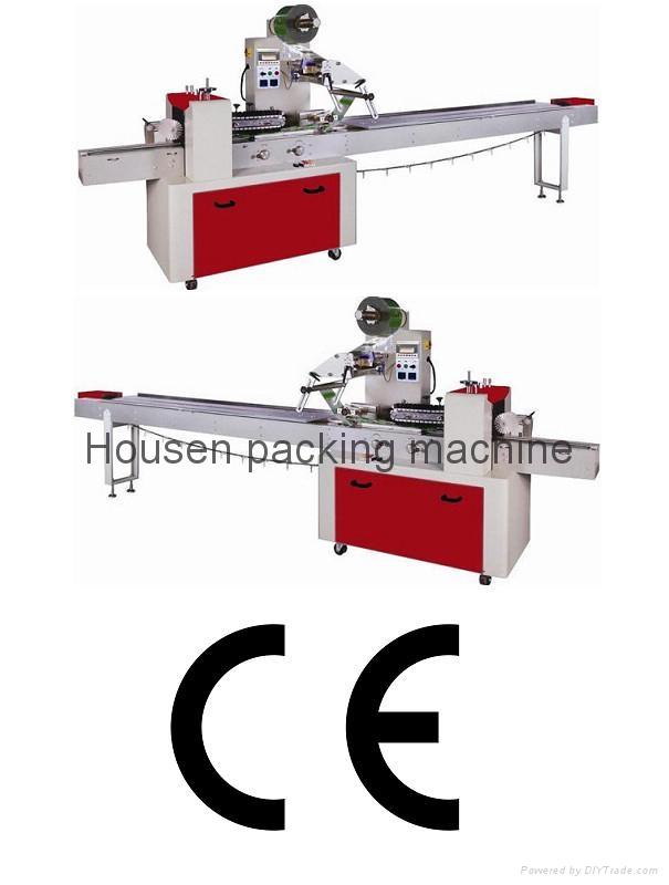 Napkin  packing machine  1