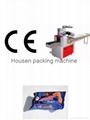 Food  packing machine