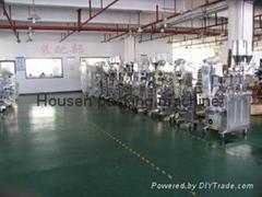 Shanghai Housen Industry Co.,Ltd