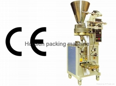 Seed packing machine