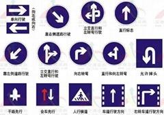 交通路面標誌牌批發