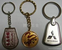 供应礼品钥匙扣