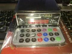 汽車摩托MP3播放器USB/SD FM MP3