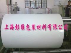 供应防伪标签复合用的65g白格拉辛离型纸