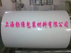 供应防伪标签复合用的65g白格拉辛离型纸 2