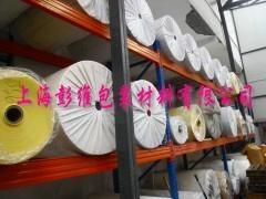 供应防伪标签复合用的65g白格拉辛离型纸 3