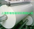 供应防伪标签复合用的65g白格拉辛离型纸 4