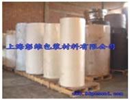供应镭射标签背胶用的65g白格拉辛单面硅油纸 4