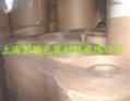 供应镭射标签背胶用的65g白格拉辛单面硅油纸 2