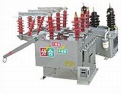 ZW8P-12型预付费高压真空断路器