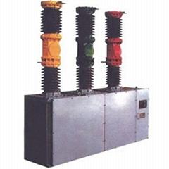 ZW17-40.5户外真空高压断路器
