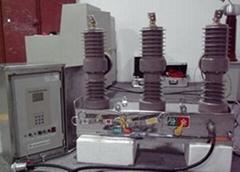 ZW32-12型真空断路器带重合器、分断器